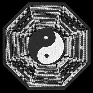 Yin Yang Design Image