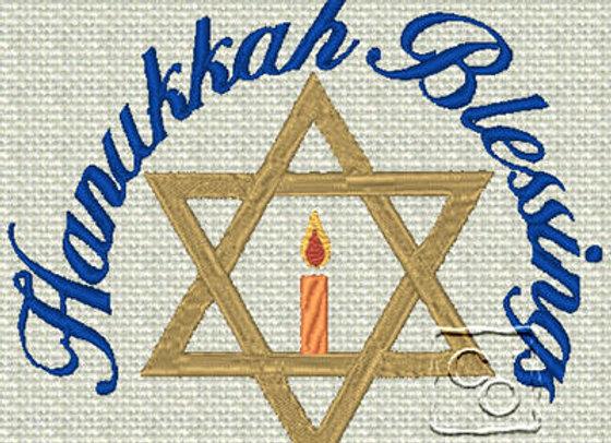 Hanukkah 1 Collection