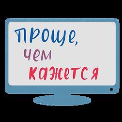 Иллюстрация_без_названия (4).png