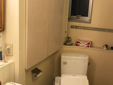 H様邸トイレ