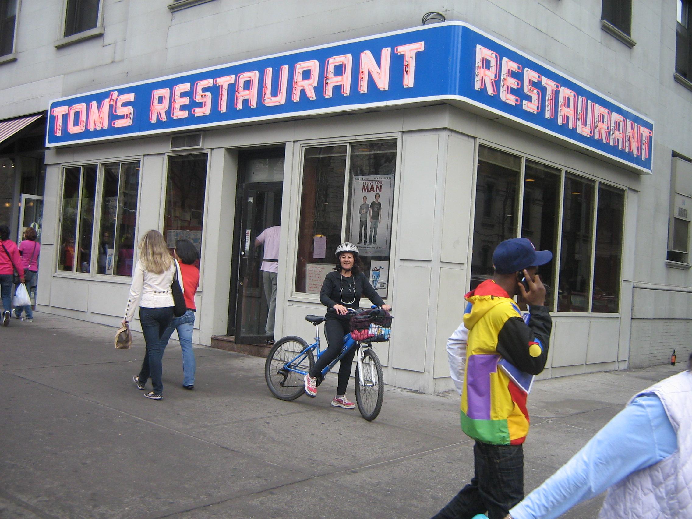 ניו יורק 03-09 058