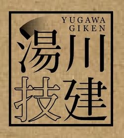 yugawa