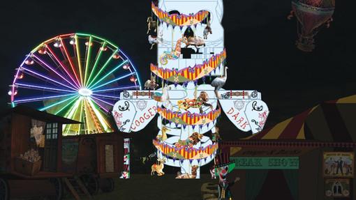 Carnival EXT visual