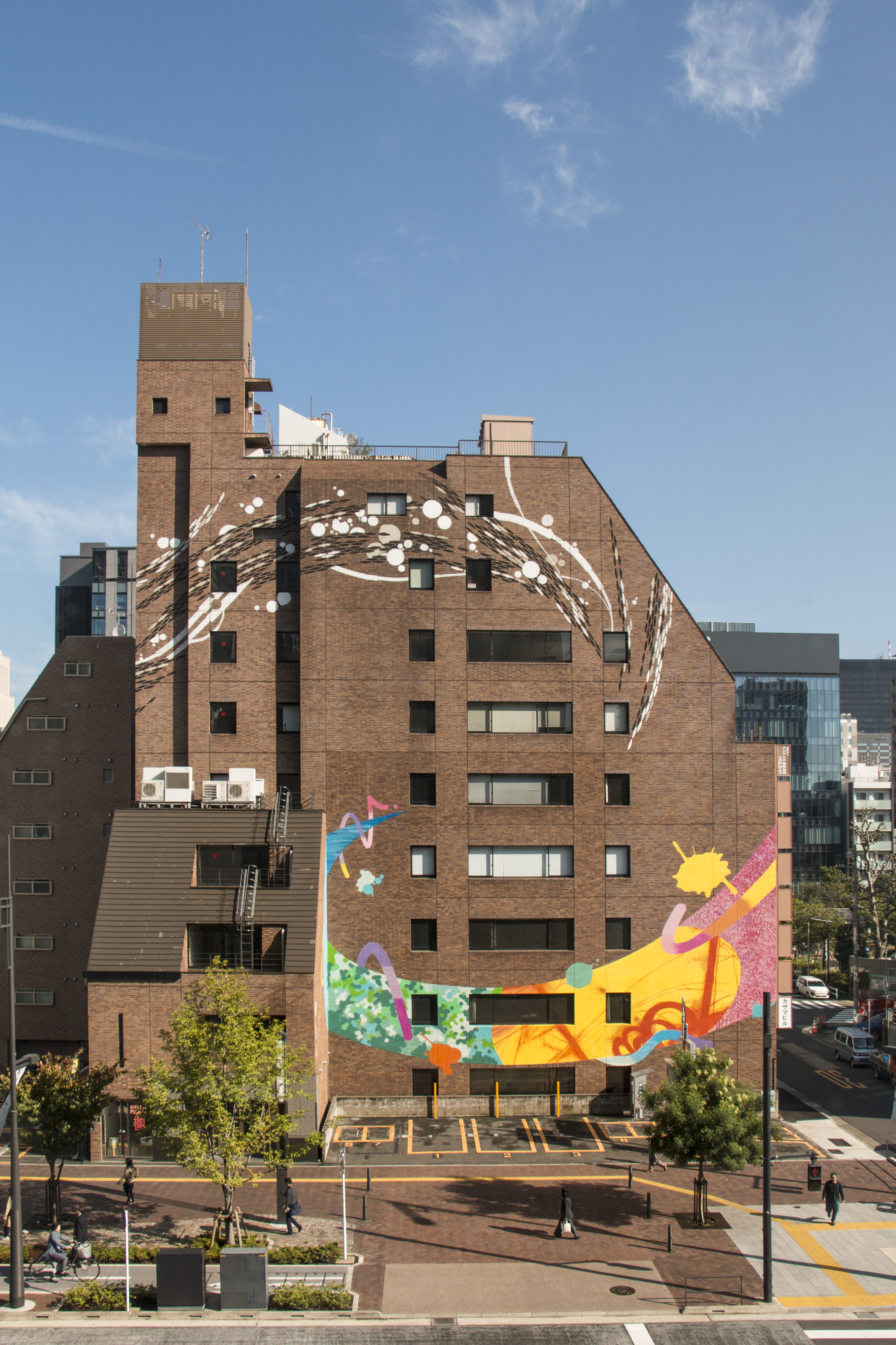 Tokyo Mural Project