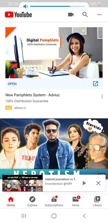 Ad spot on Youtube Home Page