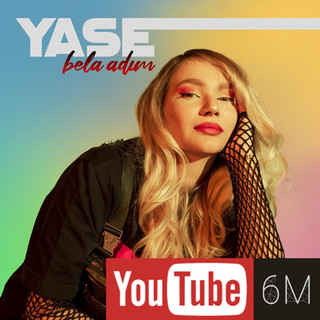 Listen On YouTube (Rec/Mix)