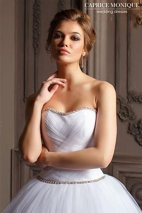 Пышное свадебное платье из евросетки