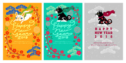 Private Client: New Years Card