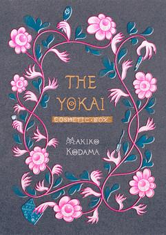 The YOKAI COSMETIC・BOX