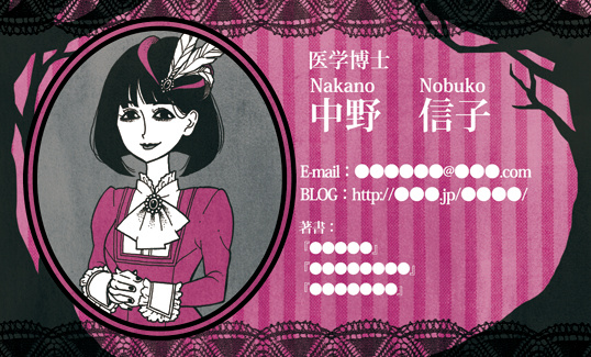 Private Client: Business Card