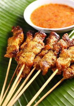 Malaysian Satay & Peanut Sauce Recipe.pn