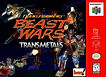 Transformers: Beast Wars Transmetals