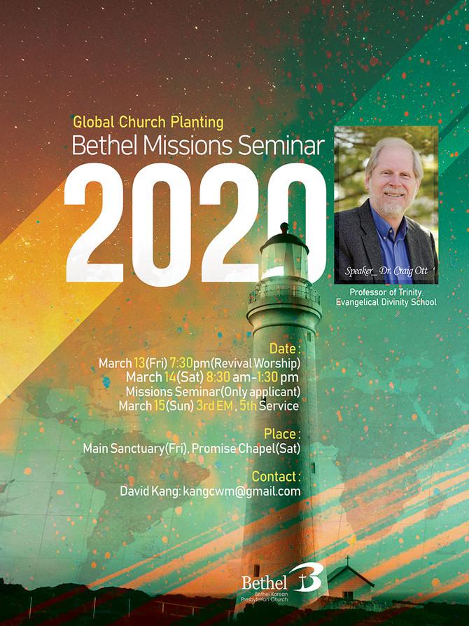 Bethel Missions Seminar 2020