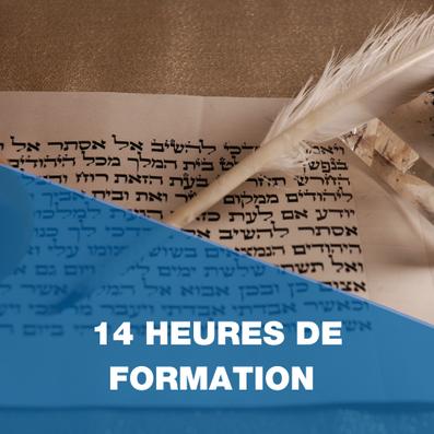 cpf-hebreux-14h.png