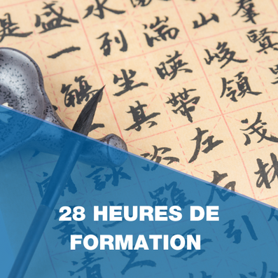 chinois-cpf-assofac.png