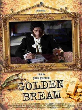 Golden Bream