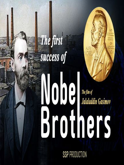 The Success Of Noble Brothers