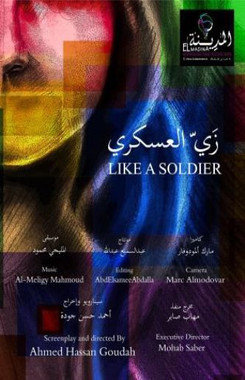 Like A Soldier