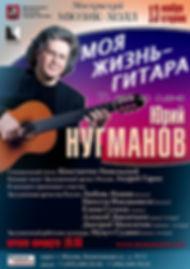 13 Ноября аaa WEB.jpg