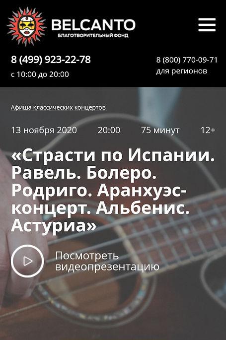 Screenshot_20201113-132652_Chrome.jpg