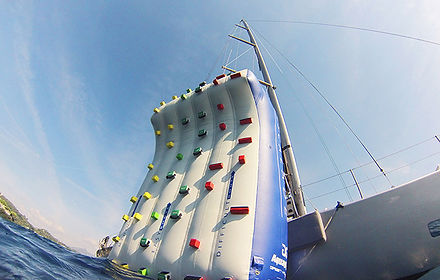 The Aquaglide made inflatable climbing wall will have all your guests cheering for more