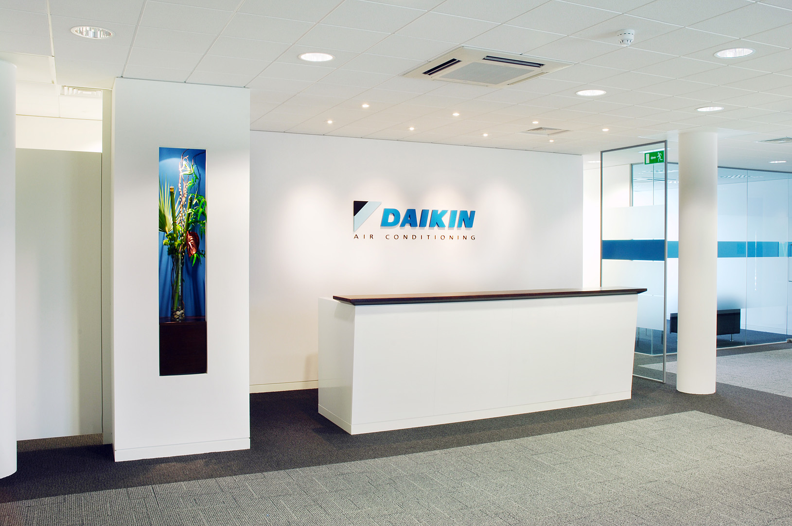 Diakin reception