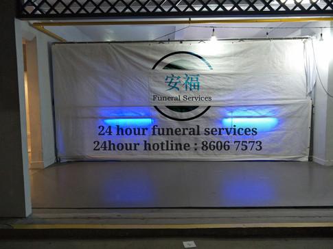 AnFu Funeral service