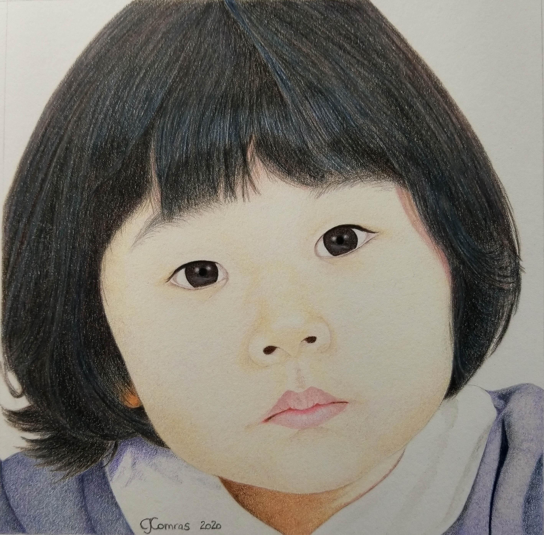 Young Emiko