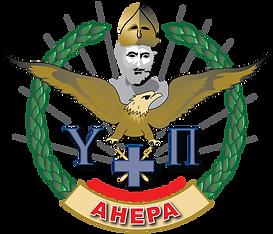 Logo Large 1279_1096