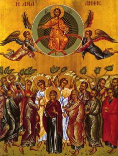 Δέκα απαντήσεις για την Ανάληψη του Κυρίου