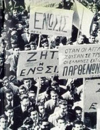 1η Απριλίου 1955: Ξεκίνημα του απελευθερωτικού αγώνα της Κύπρου