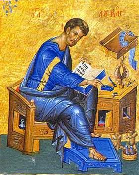 Άγιος Λουκάς, ο Απόστολος και Ευαγγελιστής