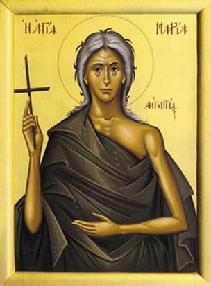Ομιλία εις την Κυριακή της Οσίας Μαρίας της Αιγυπτίας