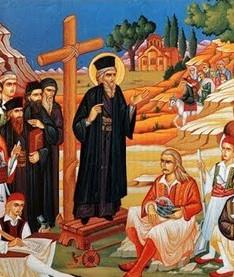 Διδαχή του Αγίου Κοσμά του Αιτωλού