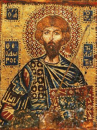 Άγιος Μεγαλομάρτυς Θεόδωρος ο Στρατηλάτης