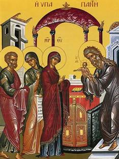 Η Υπαπαντή του Χριστού