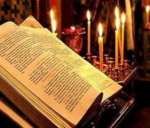 Λόγος παραινετικός στην είσοδο της Αγίας Τεσσαρακοστής