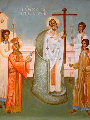Πώς γίνεται μέσα στην καρδιά μας η Ύψωση του τιμίου Σταυρού