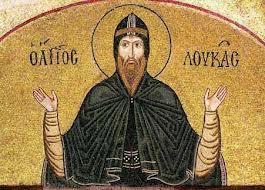 Όσιος Λουκάς εν Στειρίω και Ιερά Μονή Οσίου Λουκά Βοιωτίας