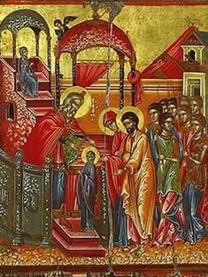 Εισόδια της Θεοτόκου: Το προοίμιο της αναμόρφωσης του ανθρώπου