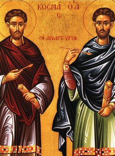 Οι Άγιοι Ανάργυροι και το ιατρικό λειτούργημα