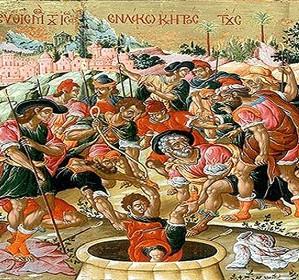 Μεγάλη Δευτέρα: ο Ιωσήφ ως προτύπωση του Κυρίου και η καταραμένη συκιά