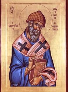 Ο Άγιος Σπυρίδων: Προστάτης των Φτωχών, Πατέρας των Ορφανών, Δάσκαλος των Αμαρτωλών