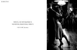 190106 댄스스포츠학원 제안서(last)_페이지_05