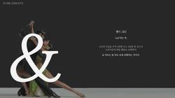 190106 댄스스포츠학원 제안서(last)_페이지_07