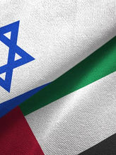 UAE, Israel to explore cooperation in development of tech ecosystems