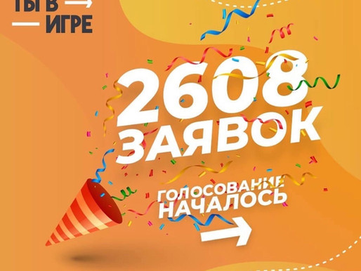 Голосуй за Санкт-Петербург!