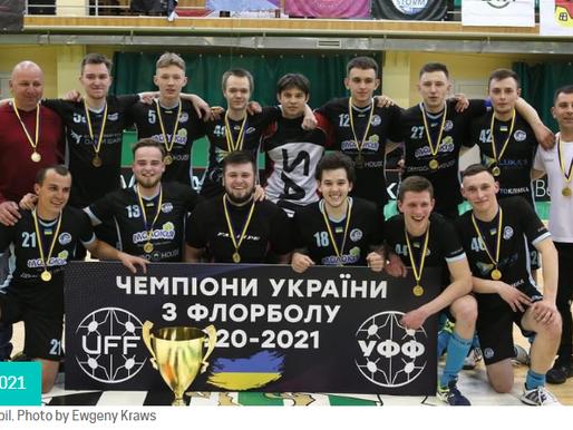 """""""Шторм"""" и """"Скиф"""" Чемпионы Украины"""
