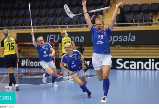 Победный гол Финляндии в овертайме!