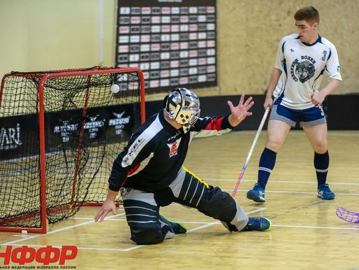 Итоги I тура Первой лиги в Казани